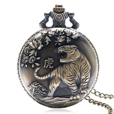 Antique Bronze 12 Chinese Zodiac Animals Quartz Pocket Watch Necklace Chain Gift
