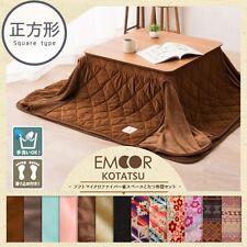 Kotatsu futon & mat set soft warm microfiber Brown from japan