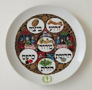 Vintage Naaman Israel Art Porcelain Passover Seder Pesach Plate Judaica Ebay
