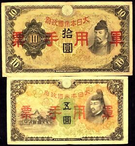 China-Japan-Occupation-1938-WWII-5-amp-10-Yen-1st-Series-Military-Note-set-FINE