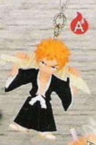 Banpresto Bleach Key Chain Keychain Mascot Figure Vol 3