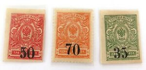 RUSSIA-SIBERIA-1919-CIVIL-WAR-3-x-IMPERF-PERF-MH-OVERPRINT-SURCHARGE