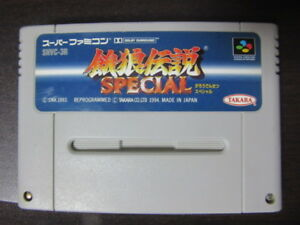 Super-Famicom-Garou-Densetsu-Special-Japan-SFC-SNES