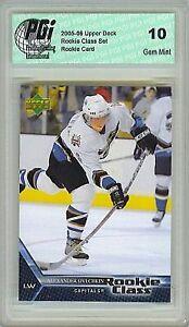 Alexander-Ovechkin-2005-06-Upper-Deck-Rookie-Class-Card-PGI-10