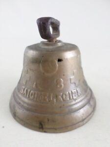 Antique-Chiantel-Fondeur-1878-Saignelegier-Swiss-Brass-Bronze-Cow-Sleigh-Bell