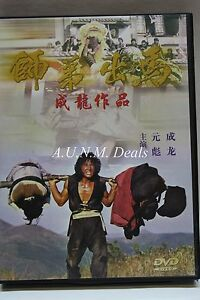 the-young-master-by-jackie-chan-ntsc-import-dvd