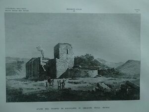 1845 Zuccagni-Orlandini Avanzi del Tempio di Esculapio in Girgenti nella Sicilia