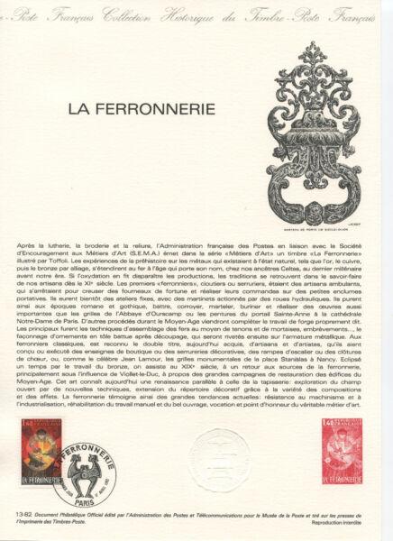 10 Documents PhilatÉliques Timbres OblitÉrÉs 1 Jour SÉrie Arts & Sciences Moins Cher