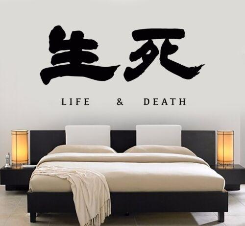 Vinyl Wall Decal Asian Style Hieroglyphs Life Death Art Decor Stickers 963ig