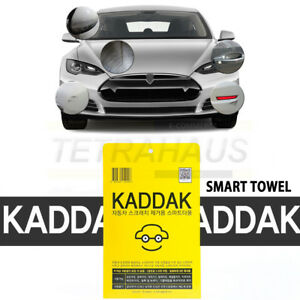 éNergique Automotive Repair Tool Kaddak Car Motor Scratch Remover All-in-one Smart Towel De Haute Qualité Et Peu CoûTeux