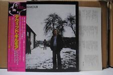 PINK FLOYD : DAVID GILMOUR / SAME - Japan G/F w/obi PINK FLOYD