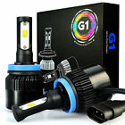 JDM ASTAR G1 8000 Lumens Extremely Bright H11 H8 COB LED Headlight High/Low beam