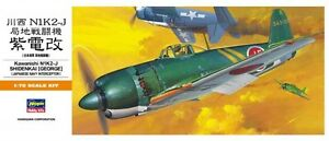 KAWANISHI-N1K2-J-SHIDENKAI-George-Japonais-AF-MARKINGS-1-72-Hasegawa-RARE