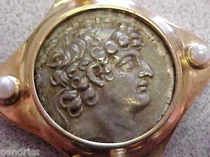 Seleucid Kings of Syria. Philip I Philadelphos, 93-83 BC.14k Pendant Make Offer