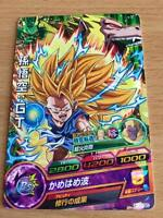 Carte Dragon Ball Z Dbz Dragon Ball Heroes Ultimate Booster Pack Hum-30 Promo