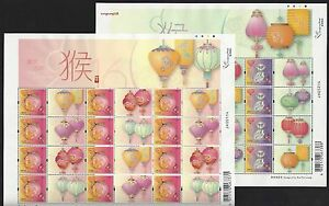 Hong-Kong-2016-1-Special-S-S-x-2-China-New-Year-of-Monkey-Zodiac-Stamp