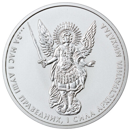 2017 Ukraine 1 oz Silver Archangel Michael BU Coin SKU46337