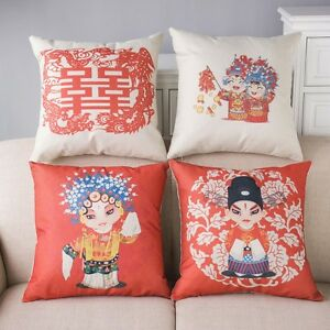 29a9093f2 Cushion Cover Red Chinese Wedding Linen Throw Pillow Case Home Sofa ...