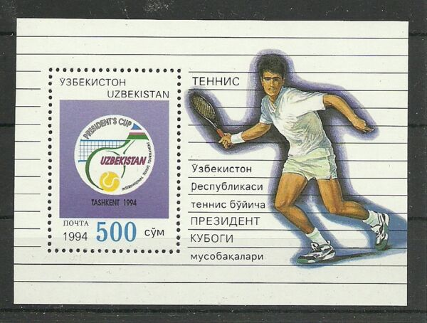 TENNIS/ Usbekistan MiNr Block 3 **