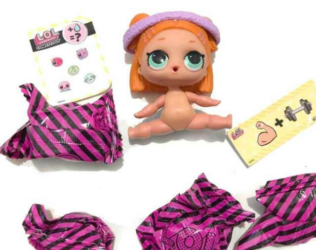 MGA New Authentic L.O.L Sealed Merbaby Ball LOL Surprise Series 1 Wave 2 Doll