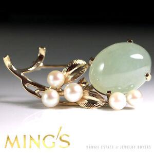 Vintage Pearl Brooch Vintage Jade Brooch Vintage Leaf Pin Cultured Pearl Pin Jade /& Pearl Pin Jade and Pearl Pin Jade Leaf Pin