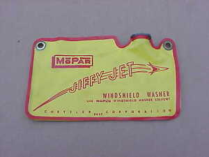 1957-57-1958-58-Plymouth-Dodge-DeSoto-Chrysler-Imperial-NOS-MoPar-WASHER-BAG