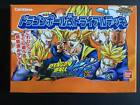 Carte Dragon Ball Z DBZ Miracle Battle Carddass #Trial Promo Deck NEUF 2014