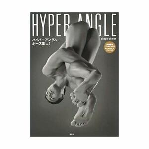Hyper-Angle-Vol-2-Shape-of-Men-Pose-Collection-Book