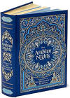 The Arabian Nights (Barnes & Noble Omnibus Leatherbound Classics) by Barnes & Noble Inc (Leather / fine binding, 2016)