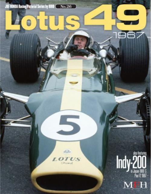 Mfh Libro No26. Lotus49 Indy200 F2 1967 Racing Pictorial Serie da Hiro
