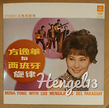 Chinese Oldies Mona Fong With Los Mensajeros Del Paraguay 方逸華 與西班牙旋律 Angel 12吋唱片