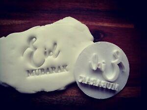 Eid Mubarak Cookie Embosser Stamp Icing Fondant Ebay