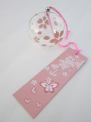 Japanese Cherry Blossom Wind Chimes Wind Bells