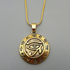 Gold plated egyptian eye of horus ankh ra udjat pendant chain image is loading gold plated egyptian eye of horus ankh ra aloadofball Images