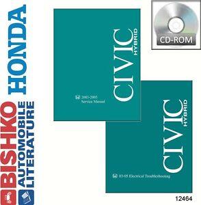 2003 2004 2005 honda civic hybrid service repair manual dvd w 03 05 rh ebay com 2005 honda civic hybrid repair manual 2003 Honda Civic Hybrid Review