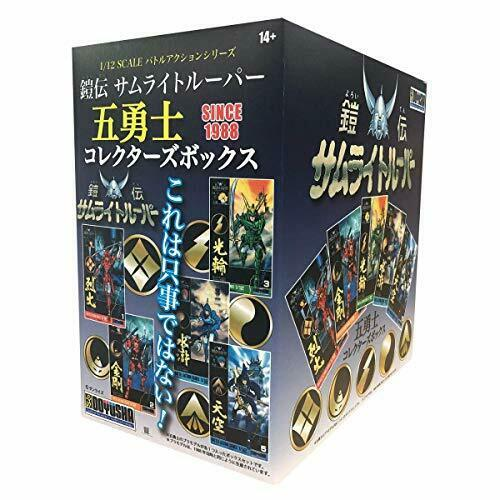 Ronin Warriors Five Heroes 5pcs Full Complete BOX 1//12 Model Kit w// Tracking NEW