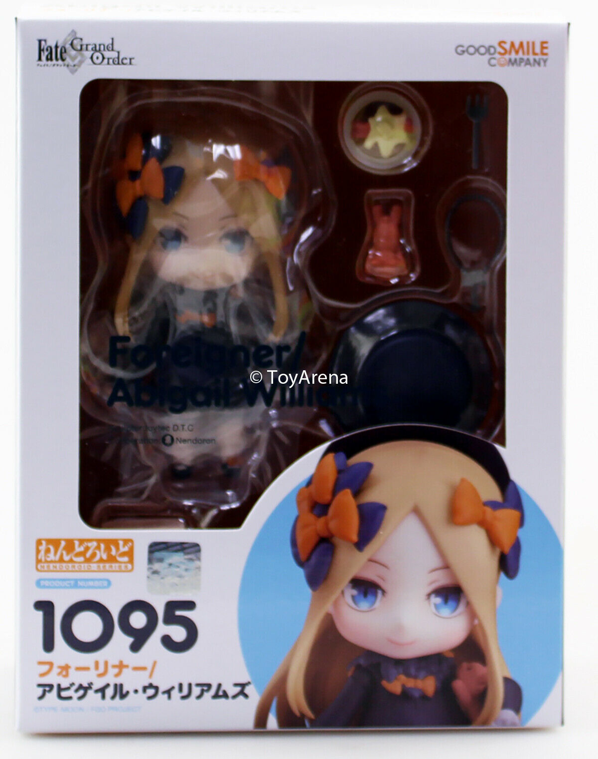 Nendoroid  1095 Foreigner  Agreeail Williams (Cthulu) Fate  Gre Order Authentic