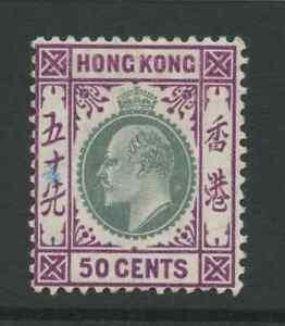 Hong Kong SG85 1904 50c green and magenta Mounted Mint