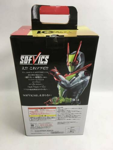 Ichiban kuji Kamen Rider Zero one 01 Zero Two Sofvics figure Japan A prize