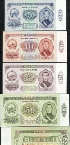 MONGOLIA 5 10 25 50 TUGRIK P37 38 39 40 1966 SUKHE BATAAR UNC BILL MONEY SET