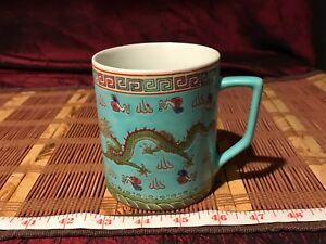 "Asian Porcelain Famille Verte Dragon Porcelain Mug Cup 4 3/4""x4"""
