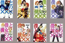 BOKU TO KANNOJO NO XXX PEKE MITTSU AI MORINAGA JAPANESE MANGA BOOK VOL.1-8 SET