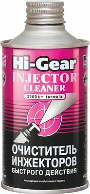 Hi Gear Petrol Injector Cleaner HG3216
