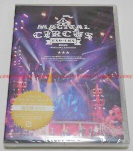 Exo-Cbx-Circo-Magico-Edicion-Especial-2019-DVD-Japon-avbk-79615-4988064796151