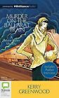 Murder on the Ballarat Train by Kerry Greenwood (CD-Audio, 2012)