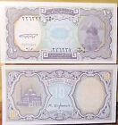 """BILLETE """" EGIPTO """" 10 PIASTRAS AÑO 1998/99 UNC PLANCHA"""