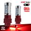 3157 Red Stop Brake 2835 Flash Strobe Rear Alert Safety 12-LED Light Bulbs