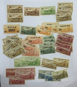 HUGE CHINA AIRMAIL INCLUDES OVERPRINTS/SURCHARGE, BOMB AND MORE!