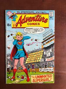 Adventure-Comics-393-1970-7-5-VF-DC-Key-Issue-Bronze-Age-Comic-Supergirl