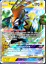 POKEMON-TCGO-ONLINE-GX-CARDS-DIGITAL-CARDS-NOT-REAL-CARTE-NON-VERE-LEGGI 縮圖 64